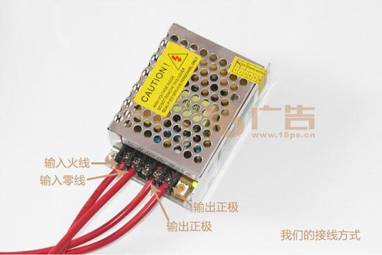 树脂发光字电源接线