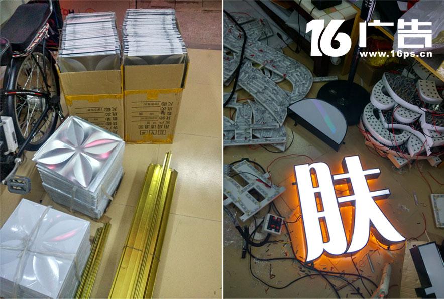 头招牌安装案例——三维彩扣板+铝塑板+LED亚克力双面发光字安装工程 安装技术 第2张