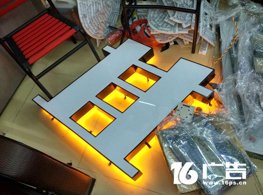头招牌安装案例——三维彩扣板+铝塑板+LED亚克力双面发光字安装工程 安装技术 第9张
