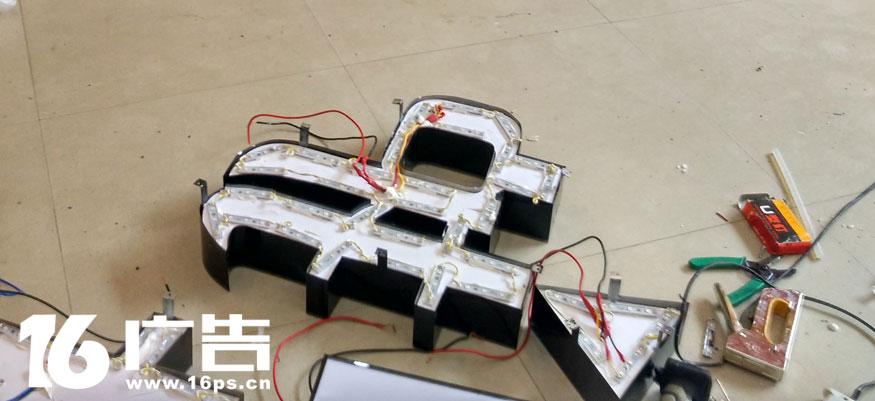 头招牌安装案例——三维彩扣板+铝塑板+LED亚克力双面发光字安装工程 安装技术 第8张