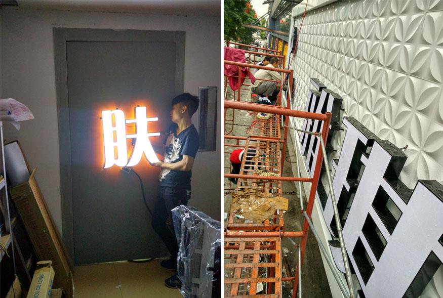 头招牌安装案例——三维彩扣板+铝塑板+LED亚克力双面发光字安装工程 安装技术 第10张