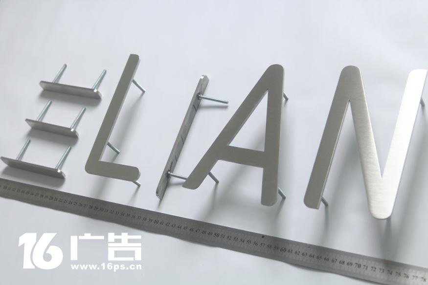 不锈钢字多少钱一厘米?不锈钢字价格是怎么算的?不锈钢字价格计算方法 技术资料 第4张